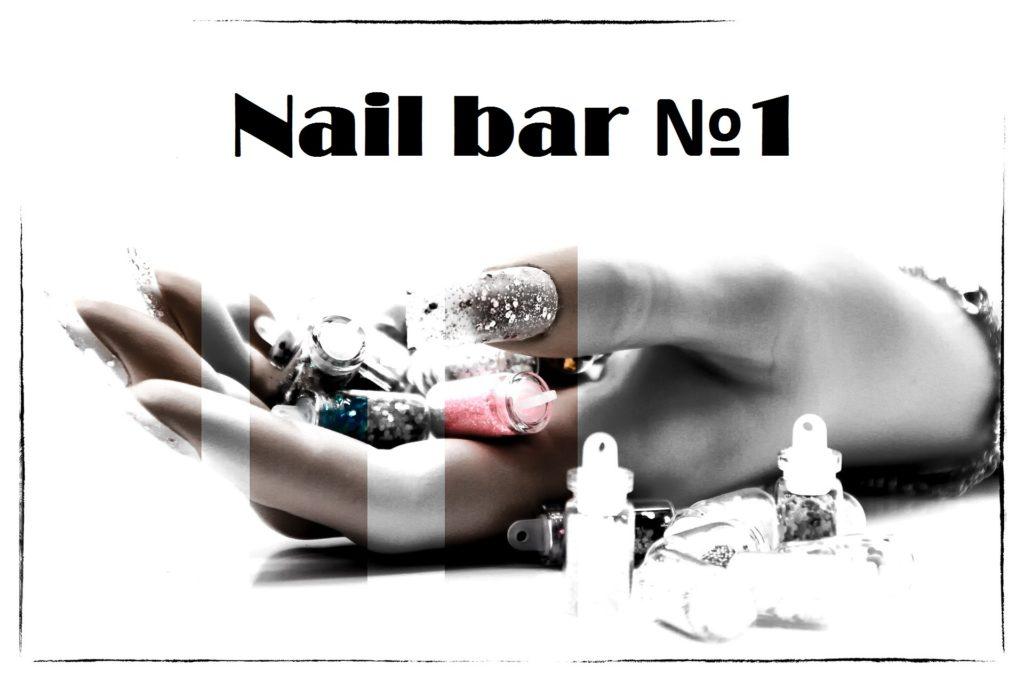 NAIL BAR №1 студия маникюра