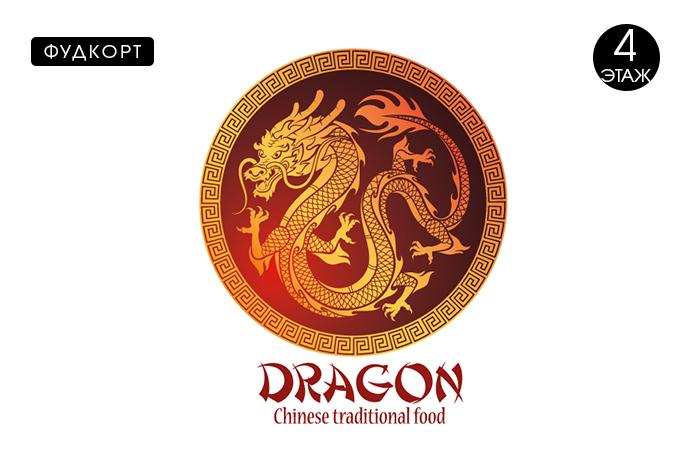 DRAGON - Традиционная китайская еда